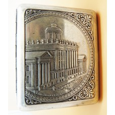1950's Russian cigarette case made on white metal