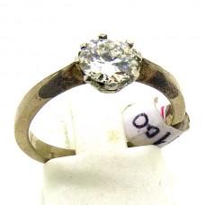 1920's Diamond ring.